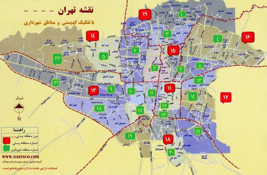 توسعه محلات تهران با دریافت عوارض محلی ، آگاه سازی شهروندان از هزینه کرد عوارض شهرداری