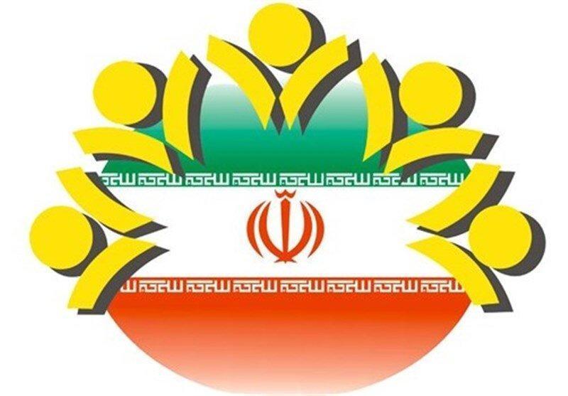 مجمع مشورتی روسای کلانشهرها و مراکز استان ها در کرمانشاه آغاز به کار کرد