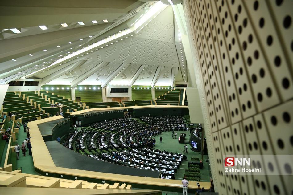 رای مثبت مجلس به دوفوریت طرح شفافیت هزینه های تبلیغات انتخاباتی