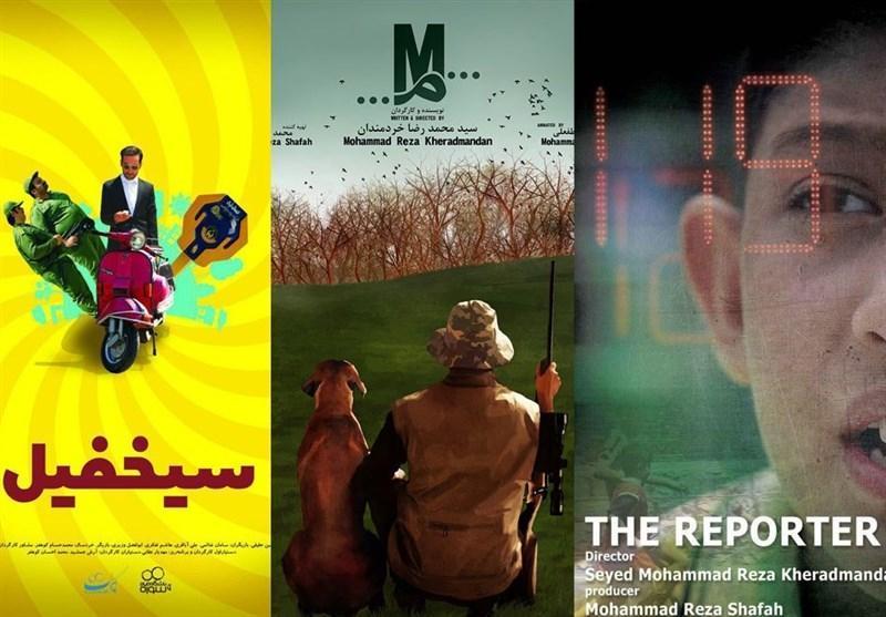حضور سازمان سینمایی حوزه هنری با 3 فیلم کوتاه در جشنواره ریور ایتالیا