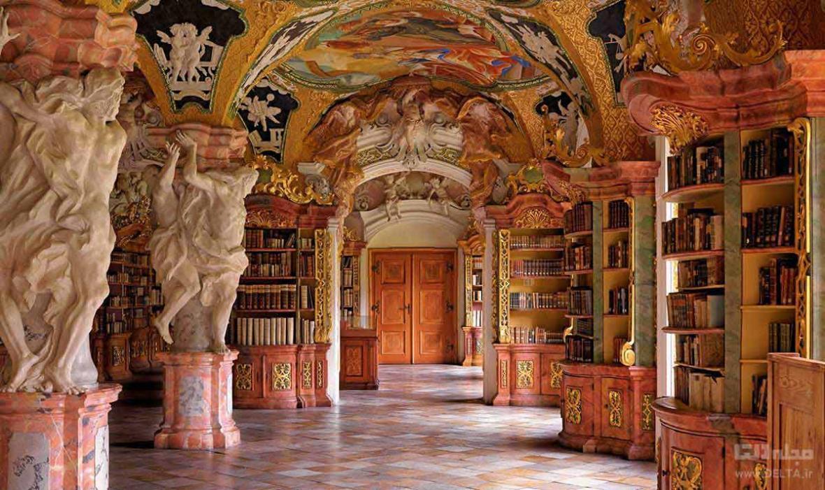 کتابخانه های معروف جهان کجا هستند؟