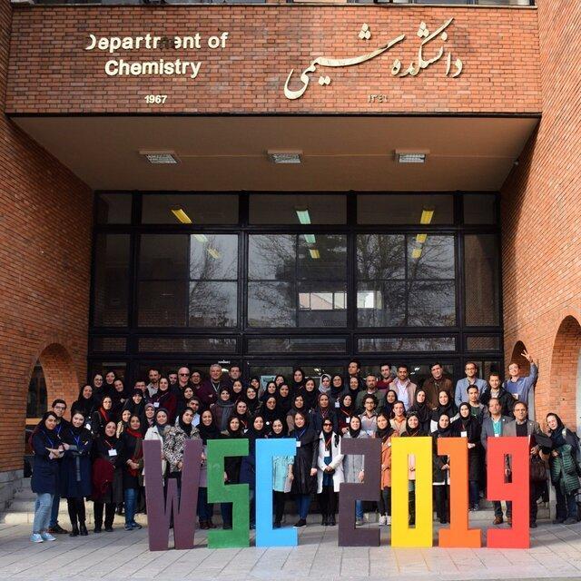 دومین مدرسه زمستانی کمومتریکس ایران 12 تا 14 بهمن ماه برگزار می گردد
