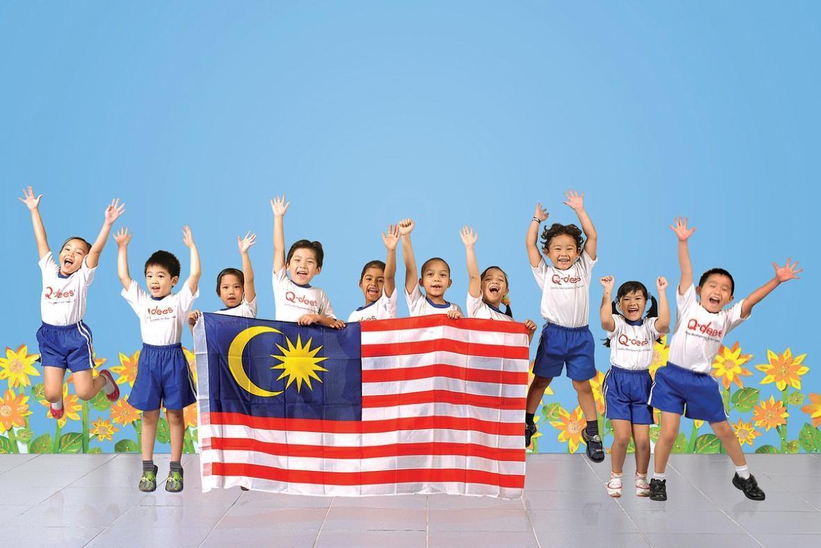 چطور شهروند یا تبعه مالزی شویم؟