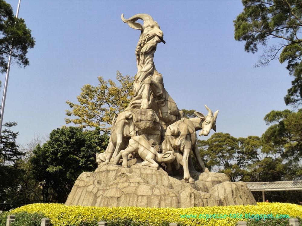 پارک یوئه ژیو در شهر گوانجو