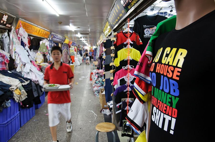 بازارهای پوشاک در شهر گوانگجو