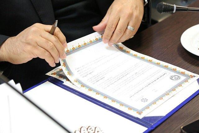 انعقاد تفاهم نامه چهارجانبه بانک توسعه تعاون برای حمایت از تعاونی های بهداشتی و لوازم پزشکی
