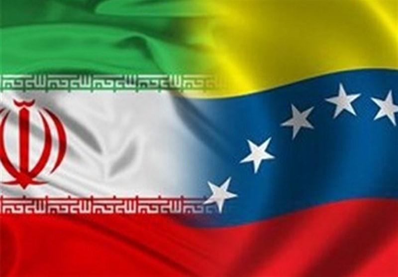 رئیس مجلس ونزوئلا: تهران و کاراکاس در جهت عزت گام برداشته اند