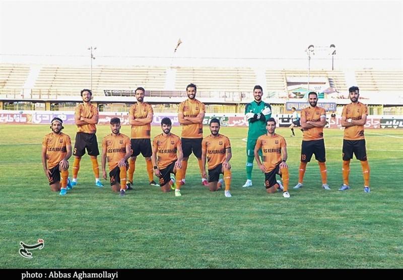 بیانیه تند باشگاه مس کرمان در واکنش به اشتباهات داوری