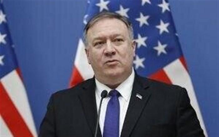 وزرای امور خارجه آذربایجان و ارمنستان به آمریکا می فرایند