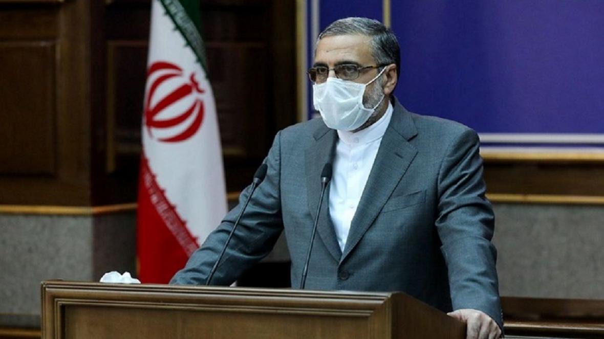 آخرین شرایط پرونده هفت سنگان قزوین