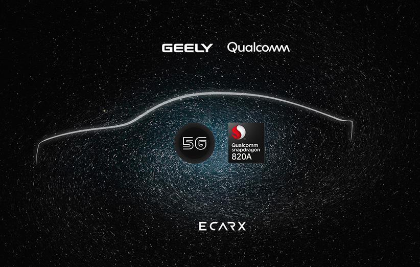 خودروهای جیلی از سال آینده به اینترنت 5G مجهز می شوند