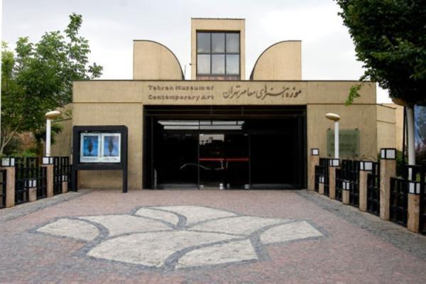 سفر به آمریکا: 14 قطعه آثار هنری ایران پس از 37 سال از آمریکا مسترد شد