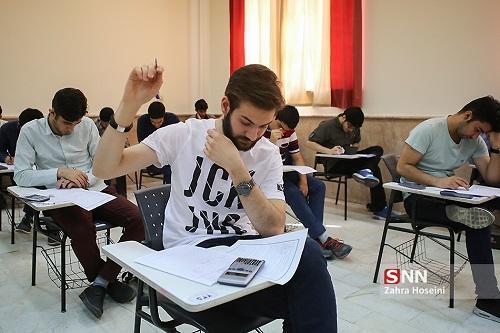 دانشگاه بین المللی امام خمینی (ره) بدون آزمون استعداد های درخشان دانشجو می پذیرد