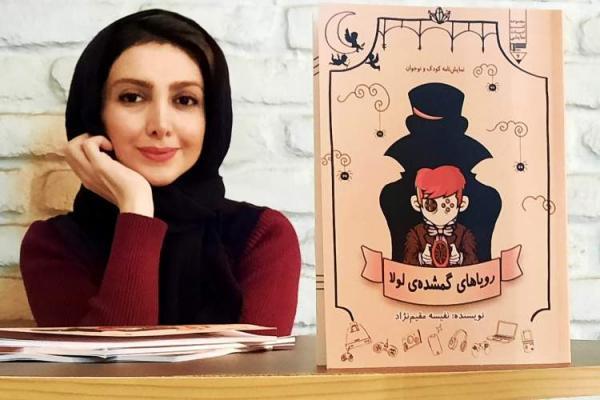 نمایشنامه رویاهای گمشده لولا منتشر شد