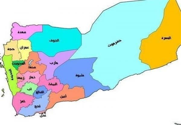 یمن، سفر یک هیئت بلندپایه اروپایی به عدن