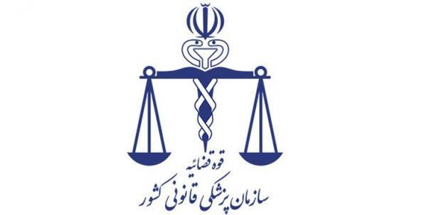 پزشکی قانونی تهران: نمونه های لازم جهت آزمایشات تخصصی از جسد بهنام محجوبی اخذ شد