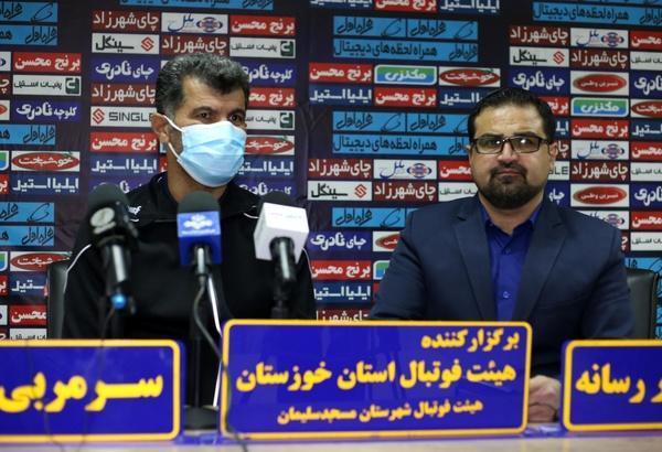 یزدی پس از شکست مقابل پرسپولیس: از طرفداران نفت مسجد سلیمان عذرخواهی می کنم خبرنگاران