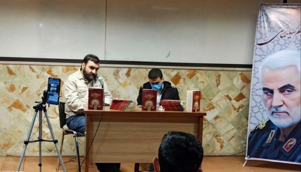 کتاب در میان سرخپوست ها رونمایی شد خبرنگاران