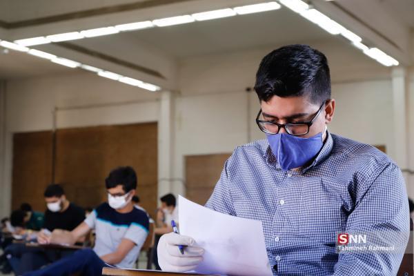 اعلام نهایی منابع آزمون های جامع دوره دکترای پزشکی عمومی، پیش کارورزی و پذیرش دستیار تخصصی