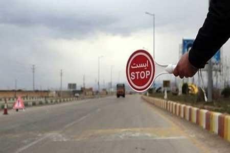 ورود به مازندران در تعطیلات نیمه خرداد ممنوع است