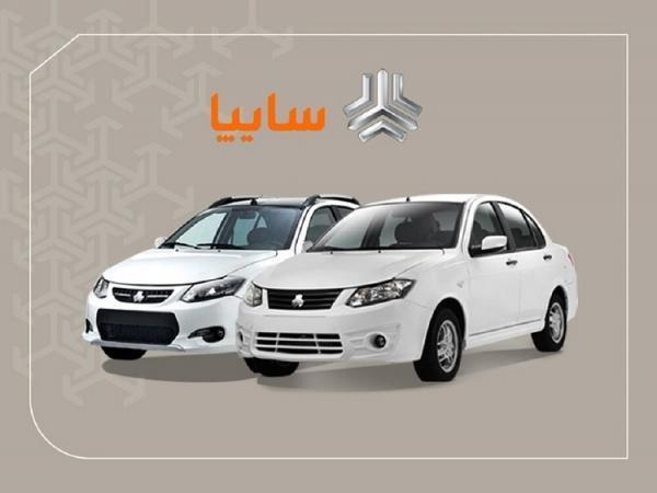 قیمت انواع خودرو های سایپا، پراید و تیبا چهارشنبه 12 خرداد 1400